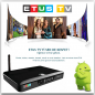Preview: ETUS IPTV Android V4 (Version 4) FULL HD mit 1 Jahr Laufzeit